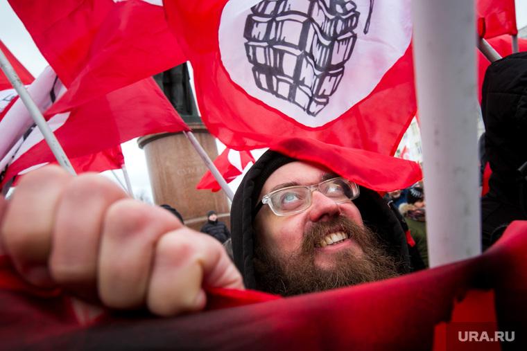 Митинг против передачи Курил Японии. Москва, митинг, флаги