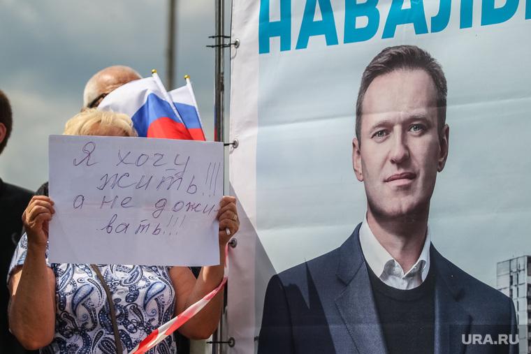Митинг сторонников Навального 12 июня. Тюмень, митинг навального, митинг против коррупции