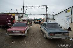 Виды города. Нижневартовск, автомобили, жигули, рынок