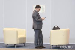 Совещание с представителями муниципалитетов СО. Екатеринбург, третьяков антон