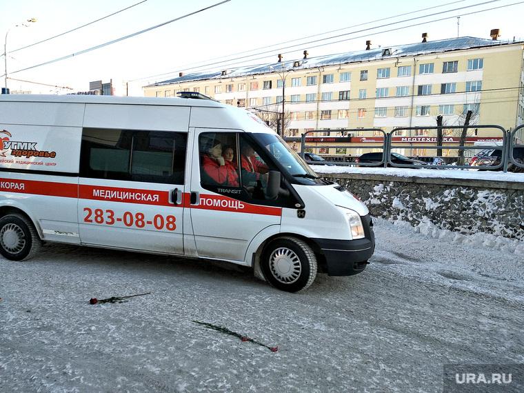 Прощание с Тизяковым.Екатеринбург, скорая помощь