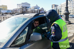 Акция ГИБДД по раздаче пиццы женщинам-водителям к 8 марта. Челябинск, гаи гибдд, женщина-водитель