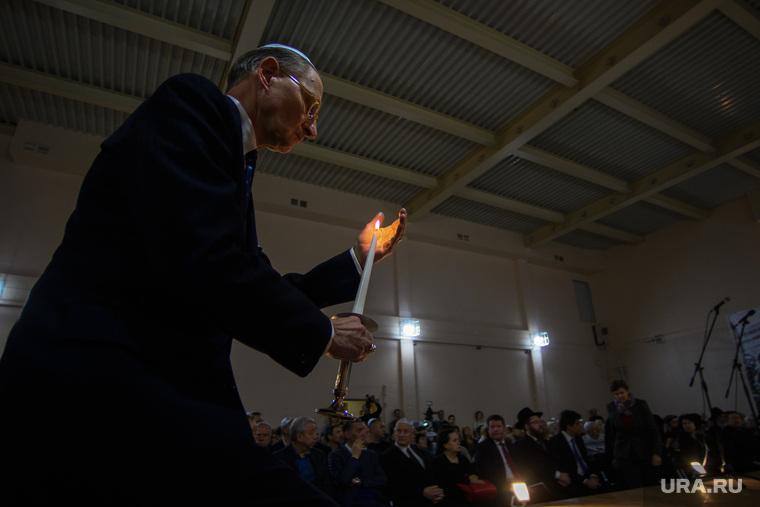 Церемония памяти жертв Холокоста в Синагоге. Екатеринбург