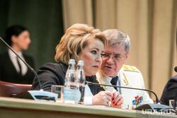 Торжественное заседание по случаю 297-ой годовщины образования Прокуратуры России. Москва, матвиенко валентина, чайка юрий