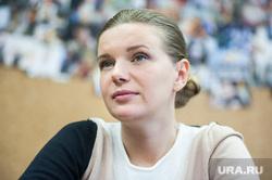 Интервью с Екатериной Куземкой. Екатеринбург, куземка екатерина