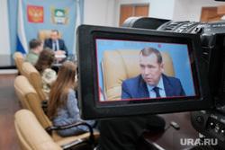 Брифинг врио губернатора Курганской области Шумкова Вадима со СМИ, шумков вадим, дисплей видекамеры