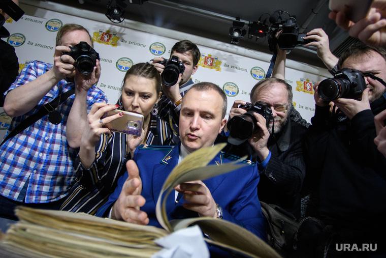Пресс-конференция свердловской облпрокуратуры по делу о гибели группы Дятлова. Екатеринбург, пресса, пресс-конференция, курьяков андрей