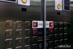 Екатеринбург готовится к ЧМ-2018, лифт, небоскреб