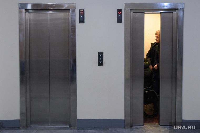 Собрание ЕГД по повышению зарплаты в администрации Екатеринбурга, лифт, жуков тимофей