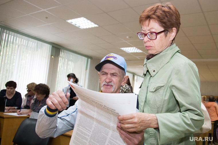 https://s.ura.news/images/news/upload/articles/277/529/1036277529/399682_Yarmarka_vakansiy_dlya_grazhdan_predpensionnogo_vozrasta_v_tsentre_zanyatosti_naseleniya_Kurgan_gazeta_pensioneri_poisk_raboti_760x0_4108.2746.0.0.jpg