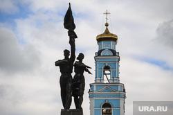 Разное, клипарт. Екатеринбург, храм вознесения господня, вознесенская горка, памятник комсомолу урала