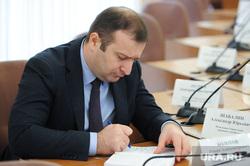 Аппаратное совещание у главы города. Челябинск, болотов роман