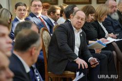Встреча Евгения Куйвашева с промышленниками и предпринимателями. Екатеринбург, гункевич леонид