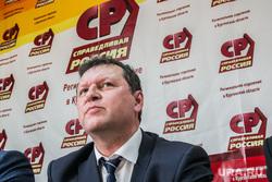 Пресс-конференция в Курганском отделений Справедливой России. Курган, справедливая россия, шалютин борис