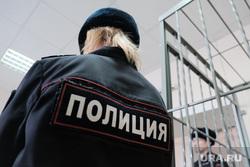 Продление срока ареста в СИЗО Ванюкову Роману и Бабаяну Аваку. Курган, полиция