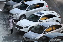 Клипарт. Екатеринбург, автомобили, парковка