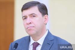 Участники совбеза при губернаторе Свердловской области. Екатеринбург, куйвашев евгений