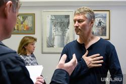 Комиссия по местному самоуправлению и внеочередное заседание гордумы Екатеринбурга, ройзман евгений, от души