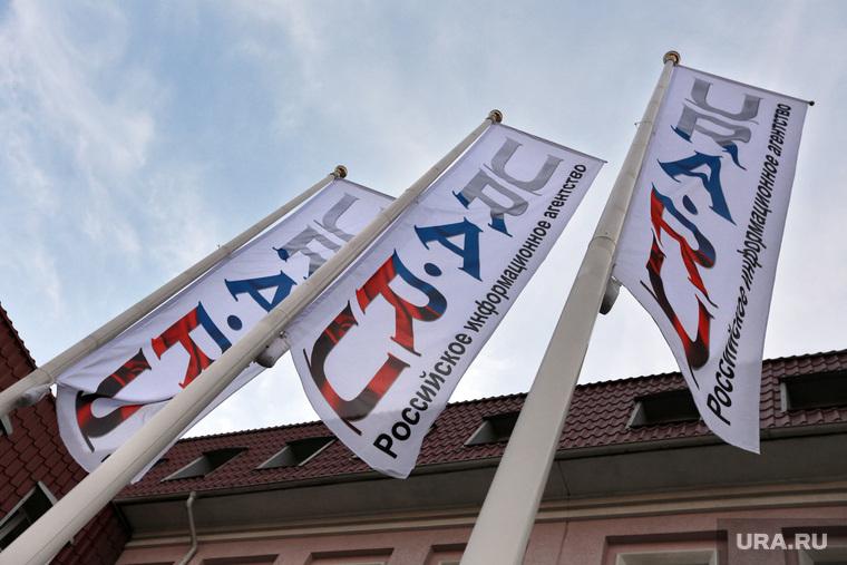 Флаги УРА.ру, флаги, ura.ru, ура ру