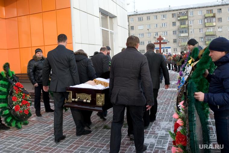 Прощание с Горбенко Спорткомплекс Молодежный Курган , похороны, гроб