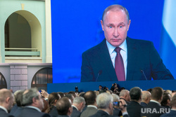 Послание Президента Федеральному СобраниюМосква, путин на экране