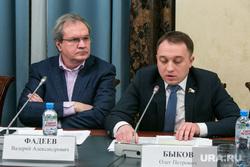 Круглый стол в Общественной Палате РФ. Москва, фадеев валерий, быков олег