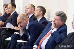 Совещание в полпредстве с главами регионов УрФО по экологии. Екатеринбург, совещание, сон, чиновник, скука, тоска, усталость, заседание, буженинов евгений, безделие
