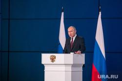 Послание Президента Федеральному СобраниюМосква, путин владимир