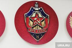 Открытие экспозиции в честь 100-летнего юбилея органов безопасности России. Челябинск, герб, кгб