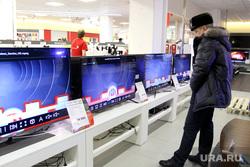 Магазины электроникиКурган, покупатель, телевизоры