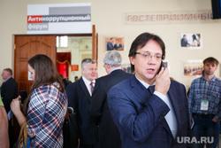 Антикоррупционный форум ОНФ. Екатеринбург, гагарин анатолий, разговор по телефону