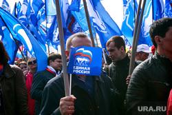 Первомайская демонстрация в Москве на Красной площади. Москва, флажок, первомай, первое мая, единая россия, едро, первомайская демонстрация