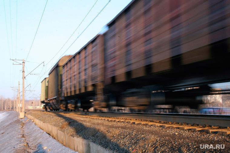 Авто, техника, ЖД и автосервис, товарные вагоны, товарняк, железная дорога