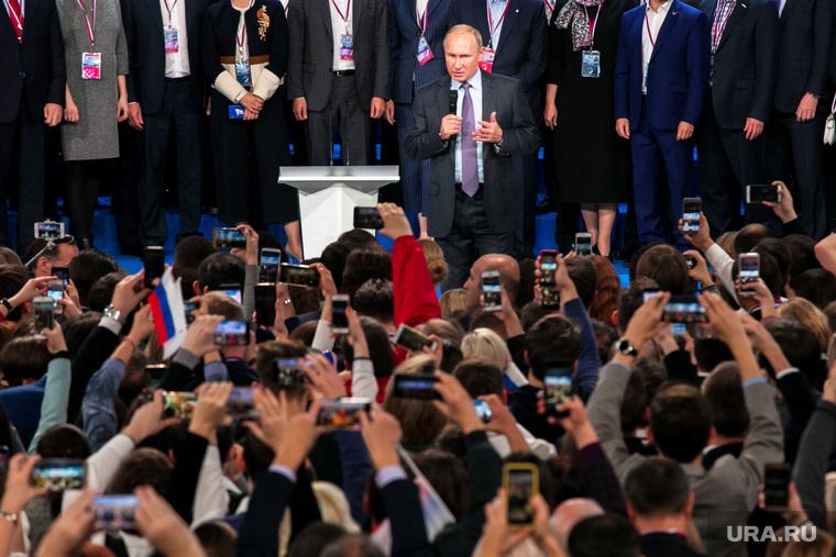 Выступление президента России Владимира Путина на съезде ОНФ