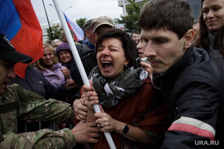 Несанкционированная акция против изменения пенсионного законодательства в Перми, толпа, крик, женщина, митинг, протест, несанкционированный митинг, эмоции