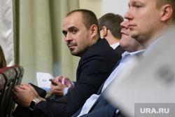 XXXIV конференция свердловской ЕР. Екатеринбург, мисюра андрей