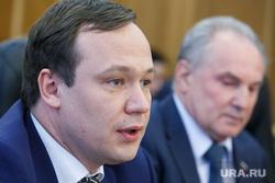 Встреча с депутатами Госдумы РФ в администрации городаЕкатеринбург, шилков данил