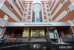 Пресс-тур на территорию медгородка, открытие новой поликлиники, вручение автомобилей скорой медицинской помощи. Челябинск, онкология, рак, онкополиклиника