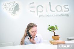 Центр косметологии Эпилас. Москва, центр косметологии, эпилас, epilas