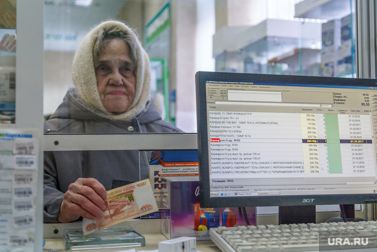 Аптеки. Екатеринбург, пенсионерка, аптека, бабушка