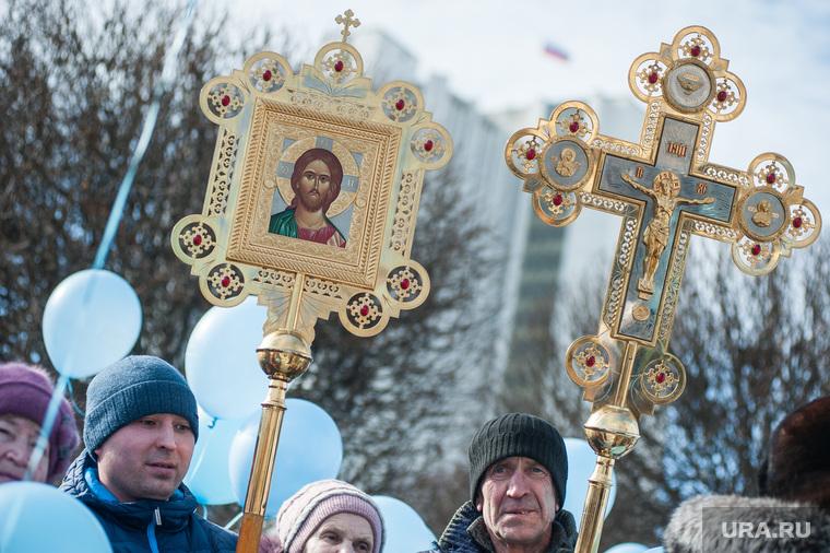 Общегородской молебен Торжества Православия. Екатеринбург , иконы, крест