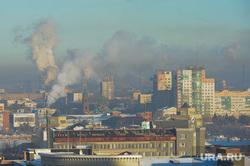 Смог над городом. Неблагоприятная экологическая обстановка. Челябинск