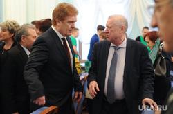 Конференция движения За возрождение Урала. Челябинск