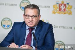 Пресс-конференция министра экономики и территориального развития Свердловской области Александра Ковальчика. Екатеринбург