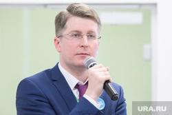 "Форум ""B+S Технологичный банкинг"". Екатеринбург"