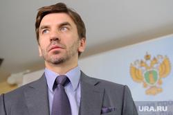 Совещание с Юрием Чайкой в прокуратуре Свердловской области. Екатеринбург