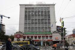 """Надпись """"Рубин"""" на здании бывшего бытового комбината """"Рубин"""". Екатеринбург"""