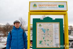 Улицы города за полгода до ЧМ-2018. Готовность принять туристов. Екатеринбург