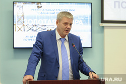 XIII церемония награждения лучших потребителей электрической энергии по итогам 2016 года «Золотая опора». Челябинск