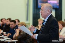 Заседание правительства при участии губернатора Челябинской области. Челябинск